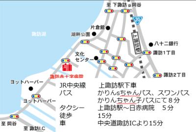 諏訪地図.PNG